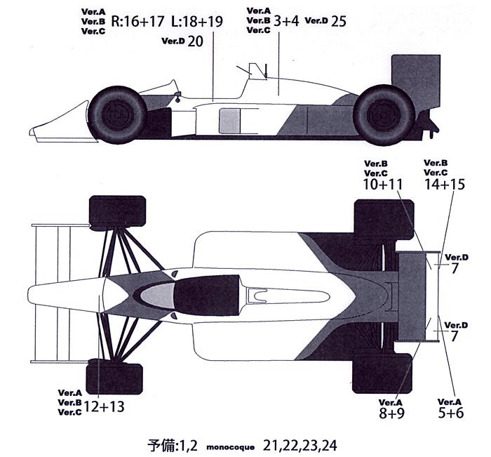 マクラーレン MP4/4 オプションデカールデカール(タブデザイン1/12 デカールNo.TABU-12073)商品画像_1