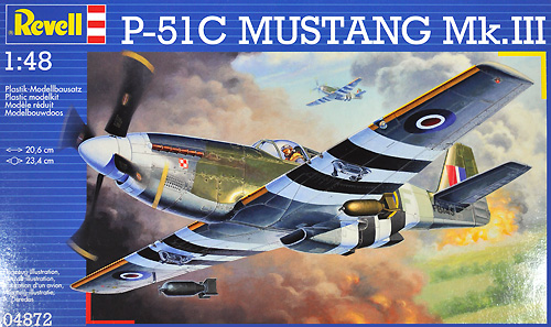 P-51B ムスタング Mk.3プラモデル(レベル1/48 飛行機モデルNo.04872)商品画像