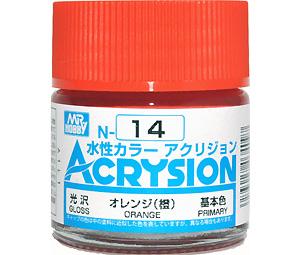 オレンジ (橙) (光沢) (N-14)塗料(GSIクレオス水性カラー アクリジョンNo.N-014)商品画像