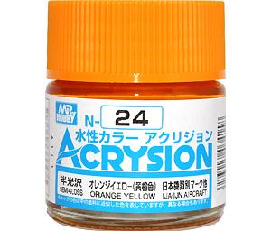 オレンジイエロー (黄橙色) (半光沢) (N-24)塗料(GSIクレオス水性カラー アクリジョンNo.N-024)商品画像