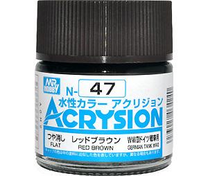 レッドブラウン (つや消し) (N-47)塗料(GSIクレオス水性カラー アクリジョンNo.N-047)商品画像