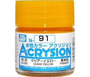 クリアーイエロー (光沢) (N-91)塗料(GSIクレオス水性カラー アクリジョンNo.N-091)商品画像