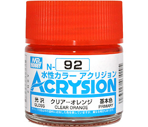 クリアーオレンジ (光沢) (N-92)塗料(GSIクレオス水性カラー アクリジョンNo.N-092)商品画像