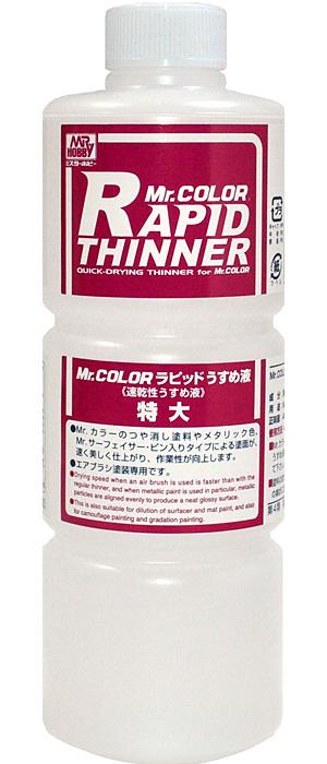 Mr.カラー ラピッドうすめ液 (特大)溶剤(GSIクレオスMr.カラー シンナーNo.T-117)商品画像