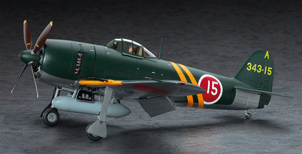 川西 N1K2-J 局地戦闘機 紫電改プラモデル(ハセガワ1/32 飛行機 StシリーズNo.ST033)商品画像_2