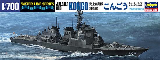 海上自衛隊 護衛艦 こんごうプラモデル(ハセガワ1/700 ウォーターラインシリーズNo.027)商品画像