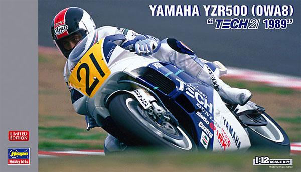 ヤマハ YZR500 (OWA8) TECH 21 1989プラモデル(ハセガワ1/12 バイクシリーズNo.21708)商品画像
