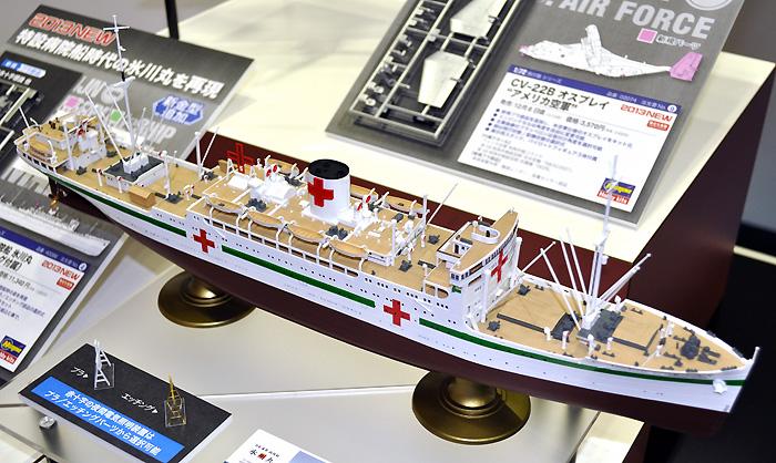 日本海軍 病院船 氷川丸プラモデル(ハセガワ1/350 Z帯No.40086)商品画像_2