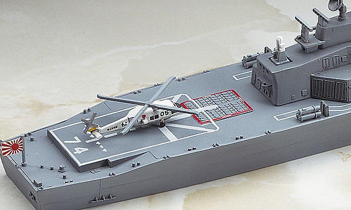 海上自衛隊 護衛艦 きりしまプラモデル(ハセガワ1/700 ウォーターラインシリーズNo.028)商品画像_4