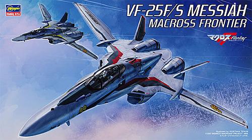 VF-25F/S メサイア マクロスFプラモデル(ハセガワ1/72 マクロスシリーズNo.024)商品画像