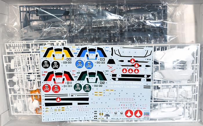 VF-1S/A ストライク /スーパー バルキリー スカル小隊プラモデル(ハセガワマクロスシリーズNo.MC003)商品画像_1