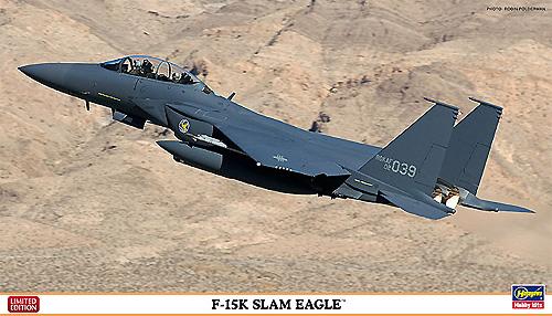 F-15K スラム イーグルプラモデル(ハセガワ1/72 飛行機 限定生産No.02070)商品画像