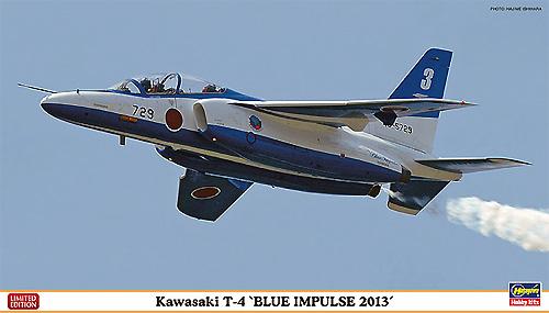 川崎 T-4 ブルーインパルス 2013プラモデル(ハセガワ1/72 飛行機 限定生産No.02071)商品画像