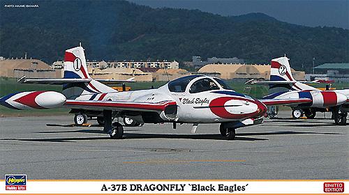 A-37B ドラゴンフライ ブラックイーグルスプラモデル(ハセガワ1/72 飛行機 限定生産No.02072)商品画像