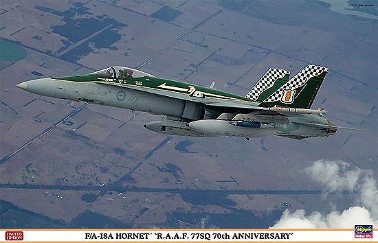F/A-18A ホーネット R.A.A.F. 77SQ 70周年記念塗装プラモデル(ハセガワ1/48 飛行機 限定生産No.07361)商品画像
