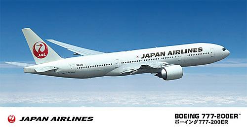 日本航空 ボーイング 777-200ERプラモデル(ハセガワ1/200 飛行機 限定生産No.10801)商品画像