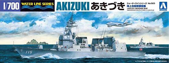 海上自衛隊 護衛艦 あきづきプラモデル(アオシマ1/700 ウォーターラインシリーズNo.023)商品画像