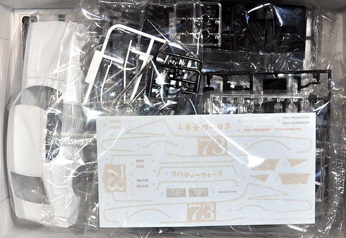 LB ワークス ケンメリ 2Drプラモデル(アオシマ1/24 リバティーウォークNo.旧002)商品画像_1