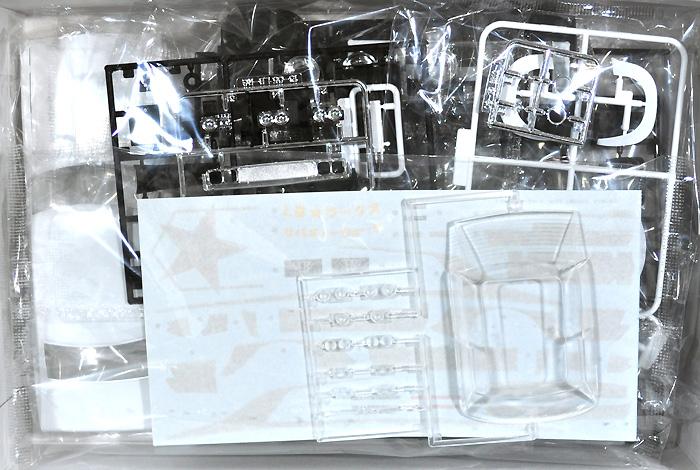 LB ワークス ケンメリ 4Drプラモデル(アオシマ1/24 リバティーウォークNo.003)商品画像_1