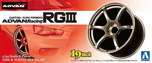 アドバンレーシング RG3プラモデル(アオシマ1/24 Sパーツ タイヤ&ホイールNo.147)商品画像