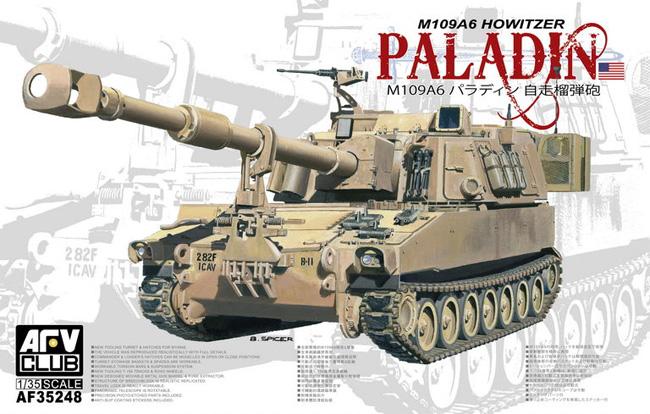 M109A6 パラディン 自走榴弾砲プラモデル(AFV CLUB1/35 AFV シリーズNo.AF35248)商品画像