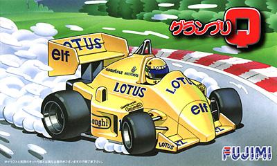 ロータス 99Tプラモデル(フジミグランプリQNo.001)商品画像