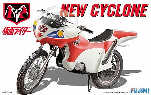 新サイクロン号プラモデル(フジミスーパーヒーロー シリーズNo.003)商品画像