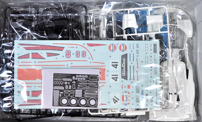 マクラーレン F1 GTR ロングテール ル・マン 1997 #41プラモデル(フジミ1/24 リアルスポーツカー シリーズNo.045)商品画像_1