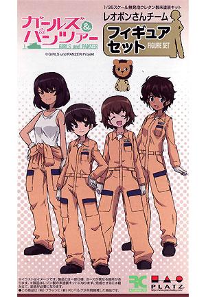 レオポンさんチーム フィギュアセットレジン(プラッツガールズ&パンツァーNo.GPF-004)商品画像
