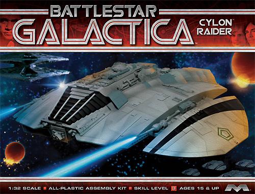 サイロンレーダー (オリジナルTV版) (宇宙空母ギャラクティカ)プラモデル(メビウスバトルスター ギャラクティカNo.941)商品画像