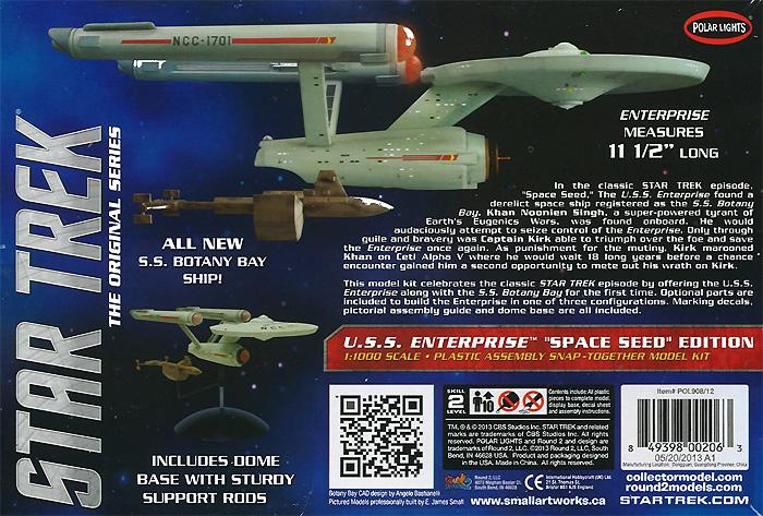 U.S.S エンタープライズ NCC-1701 宇宙の帝王Ver.プラモデル(ポーラライツスタートレック (STAR TREK)No.POL908/12)商品画像_1
