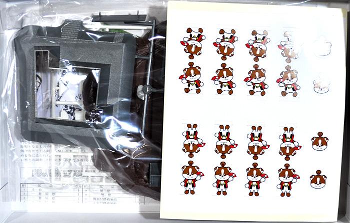 犬山城 わん丸君Ver.プラモデル(フジミ名城シリーズNo.500737)商品画像_1