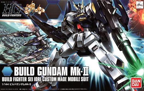 ビルドガンダム Mk-2プラモデル(バンダイHGBF ガンダムビルドファイターズNo.004)商品画像