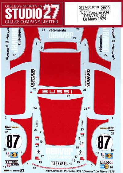 ポルシェ 934 DENVER #87 ル・マン 1979デカール(スタジオ27ツーリングカー/GTカー オリジナルデカールNo.DC1010)商品画像