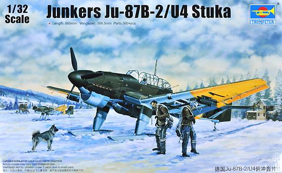 ユンカース Ju-87B-2/U4 シュトゥーカプラモデル(トランペッター1/32 エアクラフトシリーズNo.03215)商品画像
