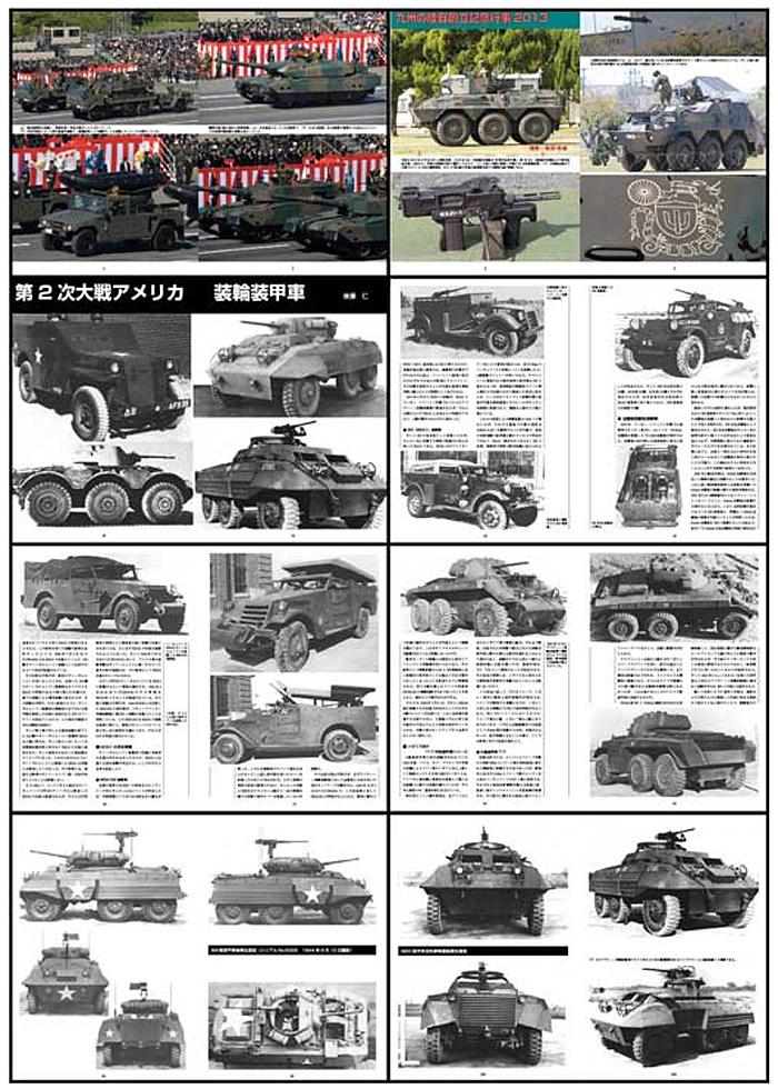 グランドパワー 2014年1月号雑誌(ガリレオ出版月刊 グランドパワーNo.236)商品画像_1