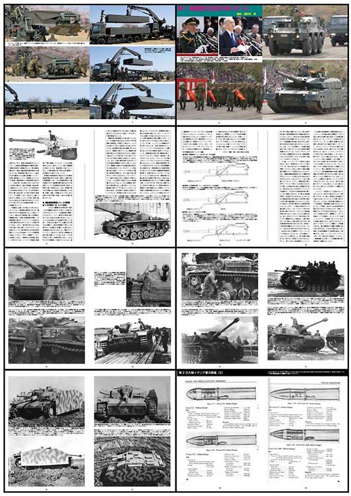 グランドパワー 2014年7月号雑誌(ガリレオ出版月刊 グランドパワーNo.242)商品画像_1