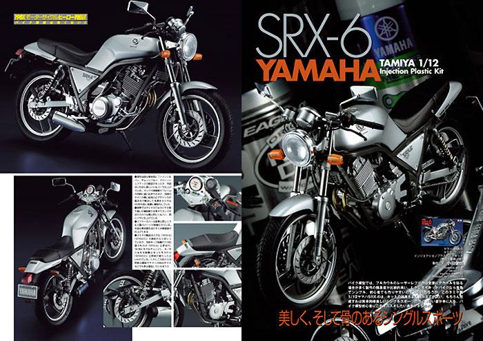 モデルグラフィックス 2014年11月号雑誌(大日本絵画月刊 モデルグラフィックスNo.360)商品画像_2