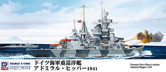ドイツ海軍 重巡洋艦 アドミラル・ヒッパー 1941プラモデル(ピットロード1/700 スカイウェーブ W シリーズNo.W157)商品画像