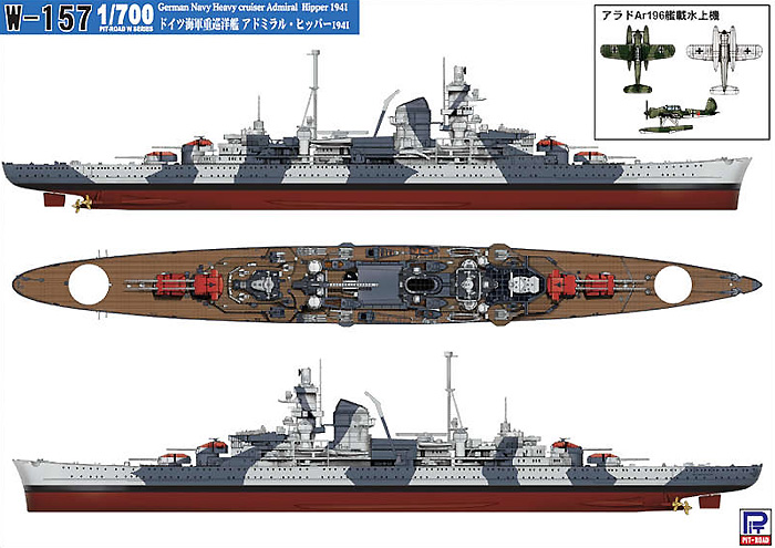 ドイツ海軍 重巡洋艦 アドミラル・ヒッパー 1941プラモデル(ピットロード1/700 スカイウェーブ W シリーズNo.W157)商品画像_1