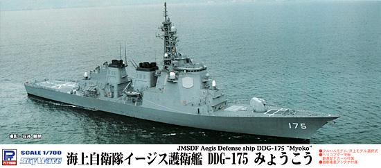 海上自衛隊 イージス護衛艦 DDG-175 みょうこうプラモデル(ピットロード1/700 スカイウェーブ J シリーズNo.J-064)商品画像