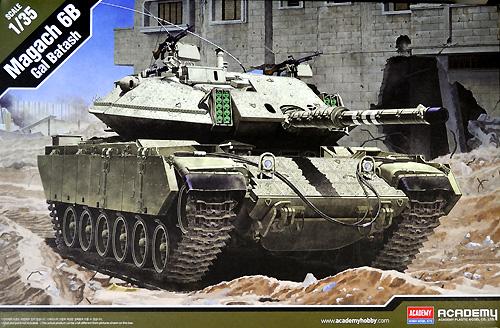 マガフ 6B ガル・バタシュプラモデル(アカデミー1/35 ArmorsNo.13281)商品画像