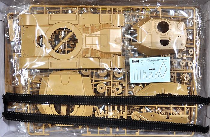 マガフ 6B ガル・バタシュプラモデル(アカデミー1/35 ArmorsNo.13281)商品画像_1