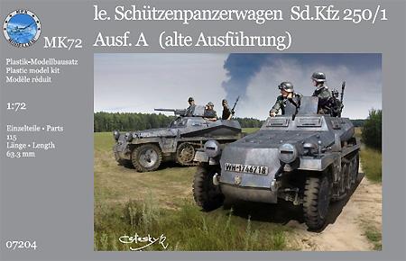 ドイツ Sd.Kfz 250/1 Ausf.A アルテ 装甲兵員輸送車プラモデル(マコ1/72 AFVキットNo.07204)商品画像