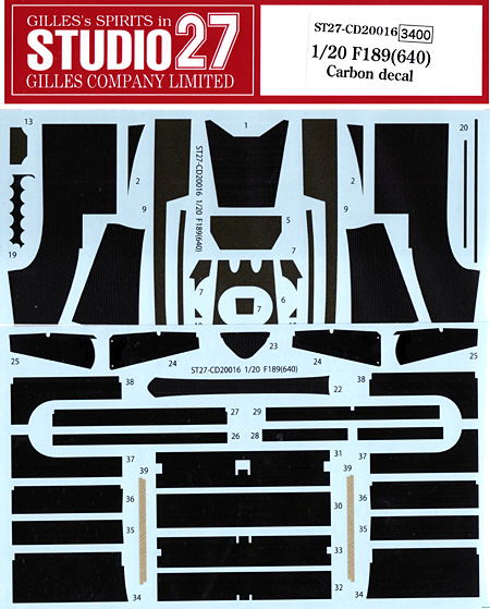 フェラーリ F189(640) カーボンデカールデカール(スタジオ27F1 カーボンデカールNo.CD20016)商品画像