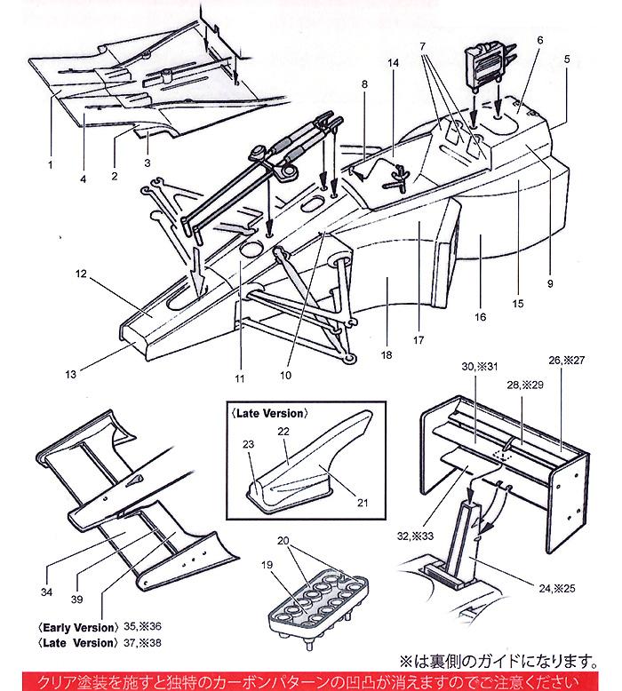 フェラーリ F189(640) カーボンデカールデカール(スタジオ27F1 カーボンデカールNo.CD20016)商品画像_1