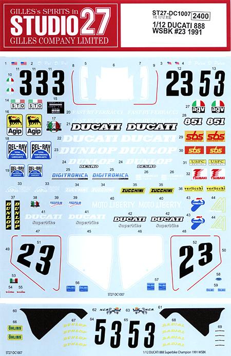 ドゥカティ 888 WSBK #23 1991デカール(スタジオ27バイク オリジナルデカールNo.DC1007)商品画像