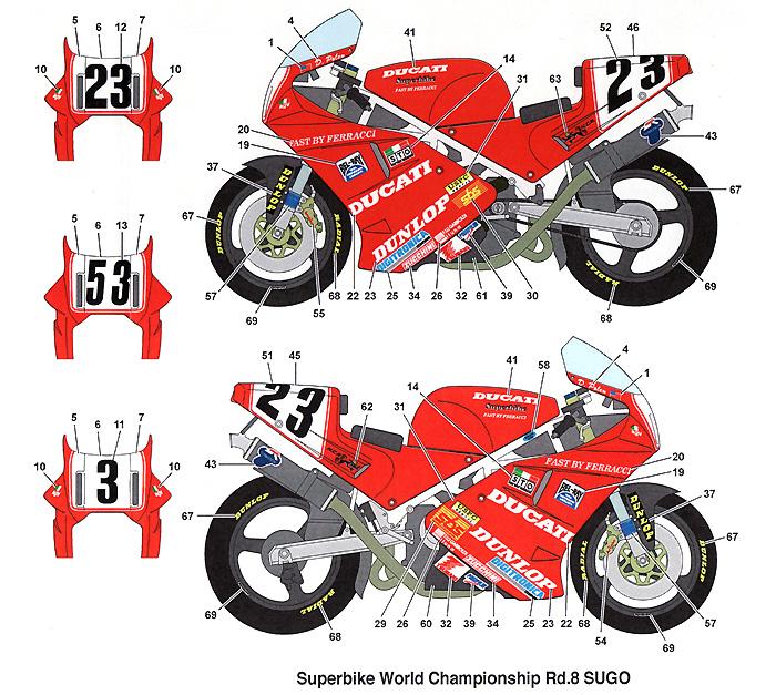 ドゥカティ 888 WSBK #23 1991デカール(スタジオ27バイク オリジナルデカールNo.DC1007)商品画像_1