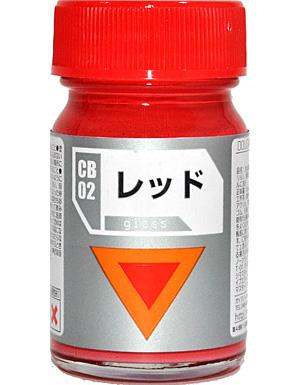 レッド (光沢)塗料(ガイアノーツダグラムカラーNo.CB-002)商品画像