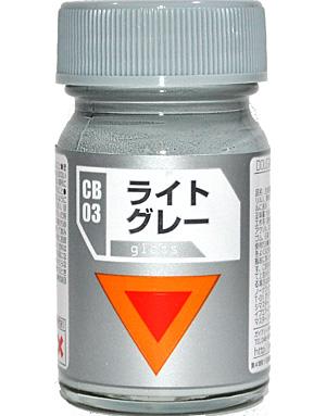 ライトグレー (光沢)塗料(ガイアノーツダグラムカラーNo.CB-003)商品画像